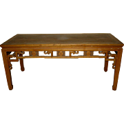 Vintage Chinese Elmwood Rectangular Table