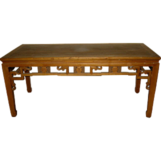 Vintage Chinese Elmwood Rectangular Table