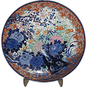Exquisite Large Japanese Imari Porcelain Charger
