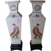 Pair of Chinese Porcelain Famille Rose Square Vases