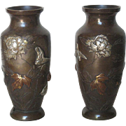 Superb Japanese Small Mixed-Metal Shakudo Bronze Vases