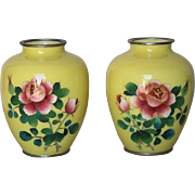 Pair of Japanese Cloisonné Yellow Enamel and Metal Vases