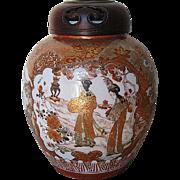 Antique Japanese Porcelain Kutani Covered jar