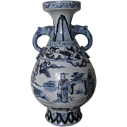Chinese Porcelain Blue and White Vase