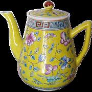 Chinese Porcelain Yellow Tea Pot