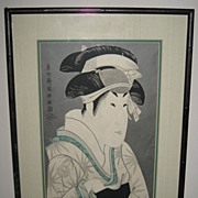 Japanese woodblock print by Sharaku