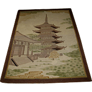 Small Rare Japanese Hook Rug with a Temple Motif