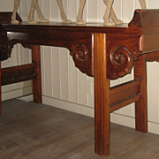 Chinese Jumu Wood  Altar Table