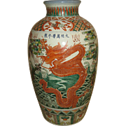 Large Chinese Porcelain Wucai and Coral Red Vase,