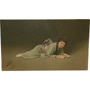 Japanese  Painting of Elegant Woman Reading a Book