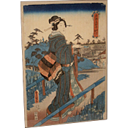 Woodblock Print of a Geisha by Toyokuni II Gosotei (1776-1835)
