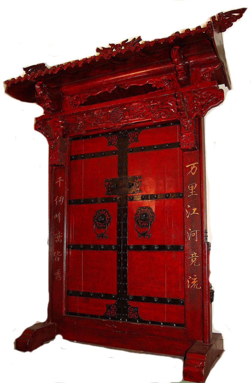 Massive Chinese Red-Lacquer Doors  Dynasty Collections \u0026 Antiques | Ruby Lane  sc 1 st  Ruby Lane & Massive Chinese Red-Lacquer Doors : Dynasty Collections \u0026 Antiques ...