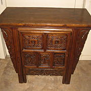 Chinese Carved Altar Table/Elmwood Desk