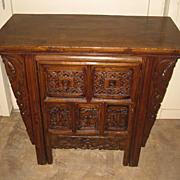 Chinese Carved Altar Table/Elmwood Desk
