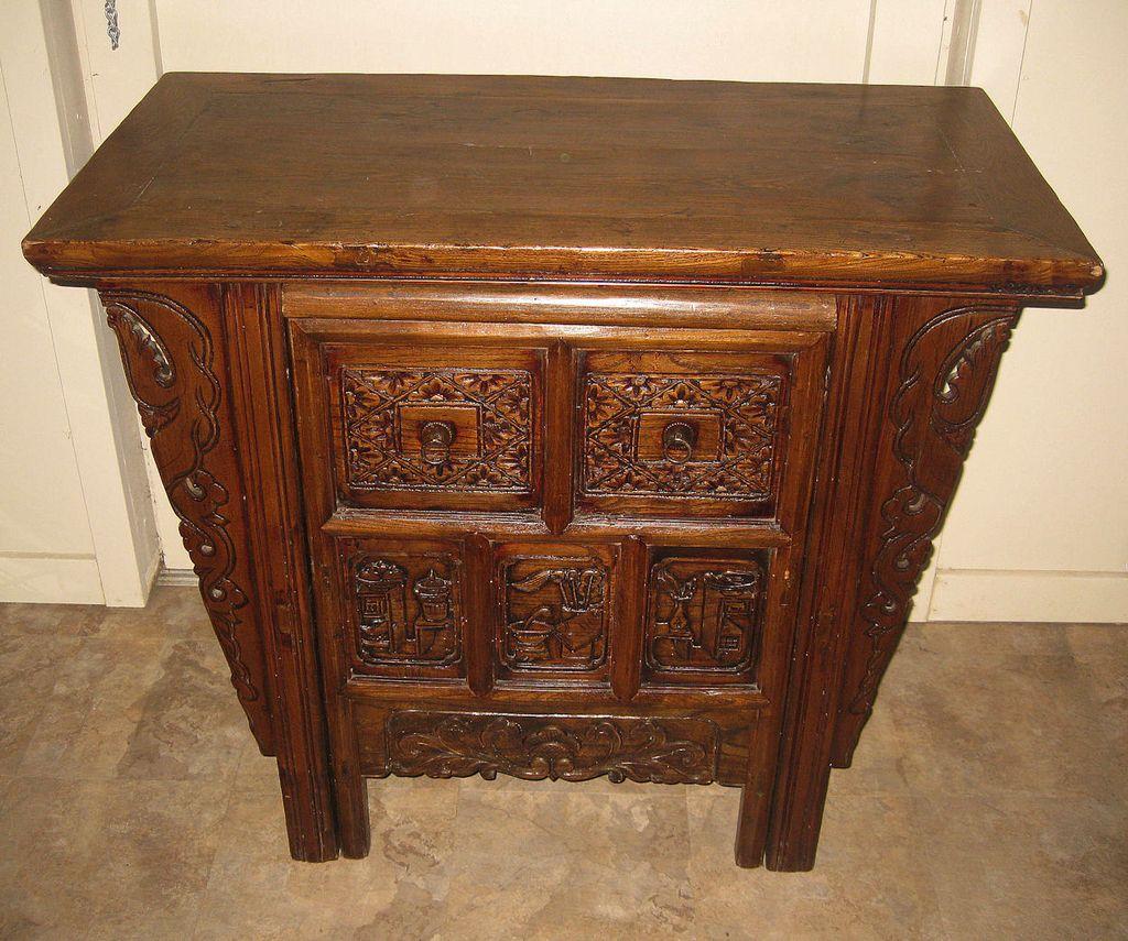 Delightful Chinese Carved Altar Table/Elmwood Desk