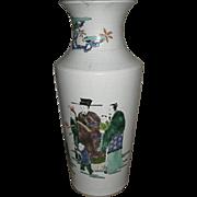 Chinese Famille Verte Enameled Vase