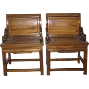 Pair Old Chinese Elmwood Armchairs with Scrolled Armrests
