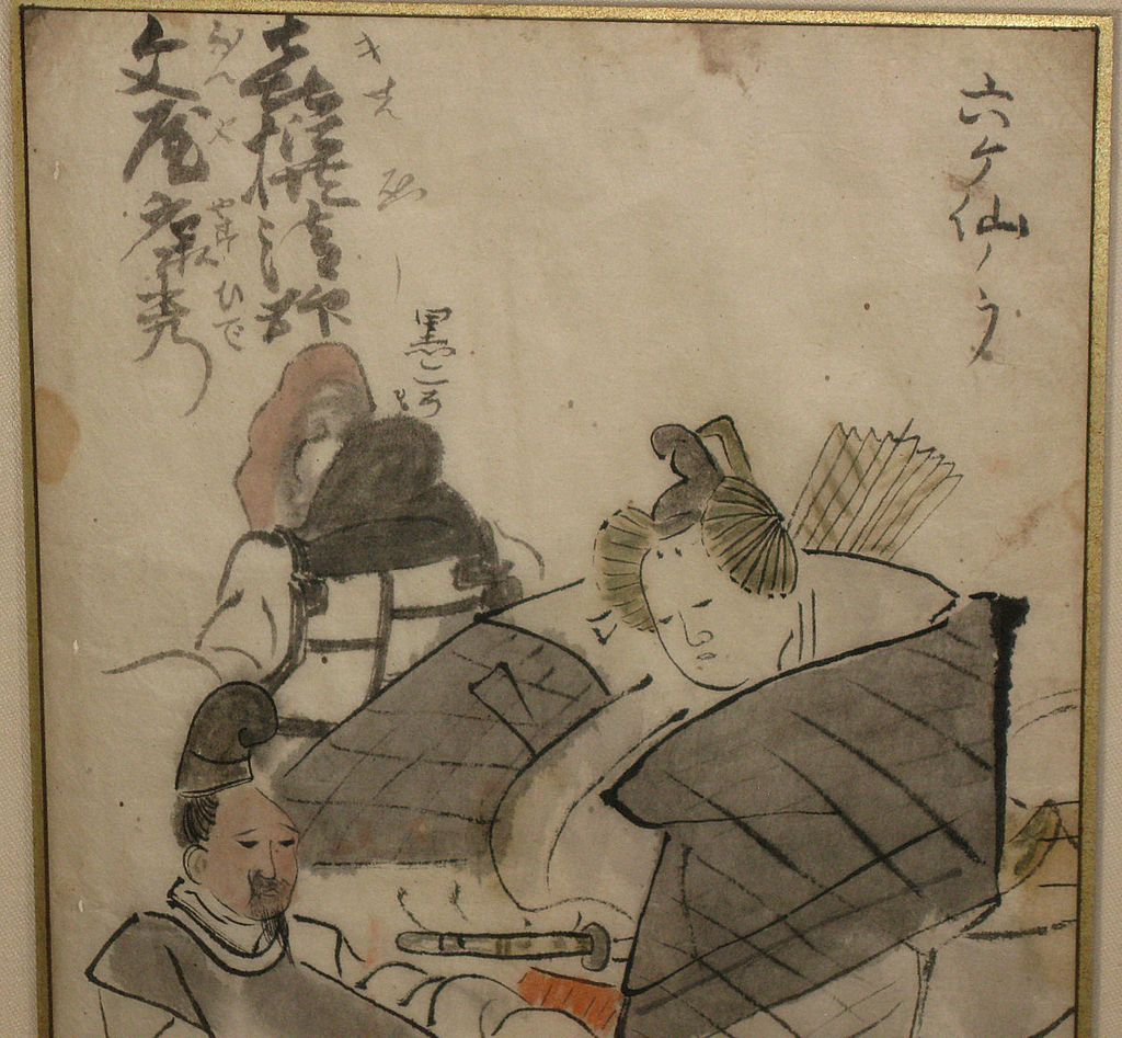 Old Japanese Watercolor of a Couple from dynastycollections on Ruby ...
