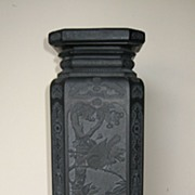 Chinese Tall Elegant Black Ink-stone Vase
