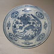Chinese Porcelain Swatow Ware Bowl