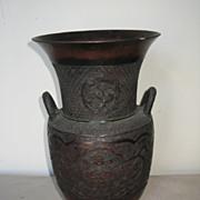 Japanese Bronze Archaistic-Style Vase