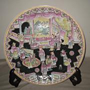 Chinese Famille Rose Enameled Porcelain Plate