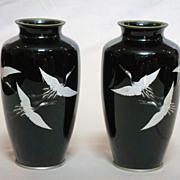 Pair of Elegant Japanese Cloisonné Vases with Cranes