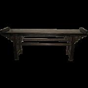 Antique Chinese Elegant carved Walnut Altar Table