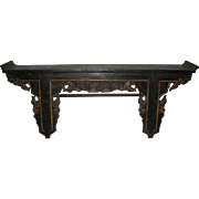 Antique Chinese Elaborately Carved Altar Table from Qinghai Province