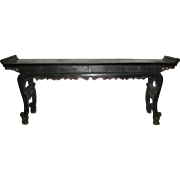 Antique Chinese Elaborately Carved Altar Table from Shanxi Province