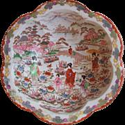 Vintage Geisha Girl Japanese Porcelain Large Fruit Serving Bowl Scalloped Rim 10.5 Inch