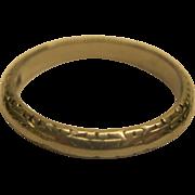 Vintage Signed BELAIS18K White Gold Embossed Wedding Band Ring  Sz 5.5