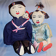 Three Chinese All Cloth 1940's Embroidered Face Dolls - Red Tag Sale Item