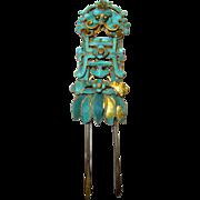 Women's Antique Chinese Kingfisher Hairpin