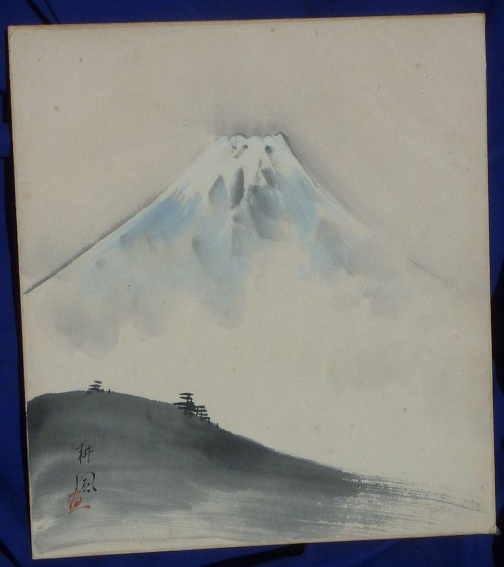 Japanese classic art vintage watercolor painting of mt for Japanese watercolor paintings