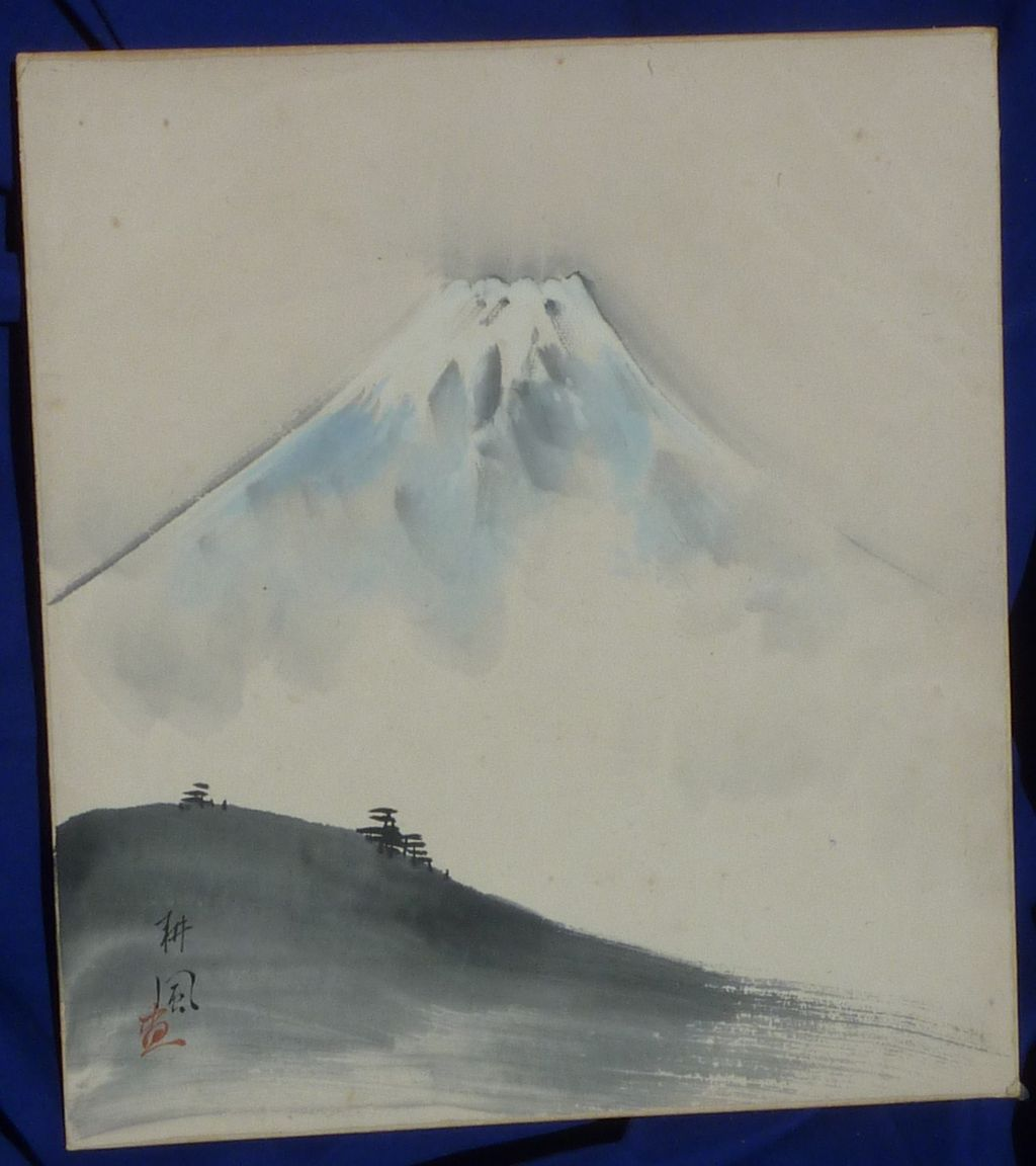 Japanese classic art vintage watercolor painting of Mt. Fujiyama ...