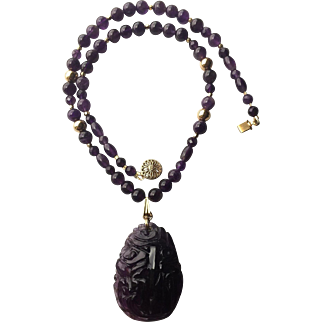"""Vintage Chinese Carved Large Amethyst Pendant Necklace 77.7 grams 21.5"""" Long"""