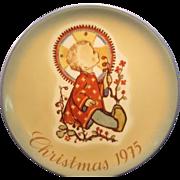 Hummel Christmas Plate 1975