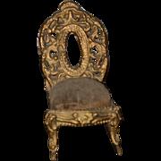Old Metal Ornate Miniature Doll Dollhouse Rocking Chair Rocker or Early Pincushion