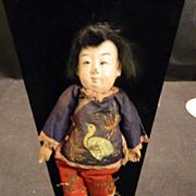 Antique Oriental Doll Original CLothes Composition Papier Mache