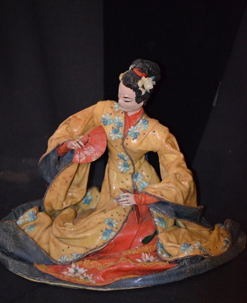 Vintage Doll Kathi Urbach Oriental Fabric Doll