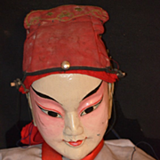 "Antique Doll Rare Papier Mache & Wood Puppet Oriental BIG 30"" Unusual"