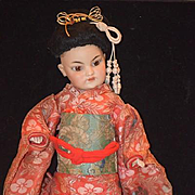 Antique Doll Bisque Oriental 1199 S&H Simon & Halbig Asian Child Wonderful Dep