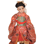 Antique Doll Bisque Oriental 1199 S&H Simon & Halbig Asian Child Wonderful Dep