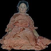 """Antique Doll Papier Mache Paper Mache LARGE FANCY 34"""" Tall"""