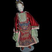 Antique Doll Oriental Opera Doll Late 1800's Wood Limbs Fancy