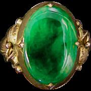 Vintage Vibrant Jade & 14K Gold Band