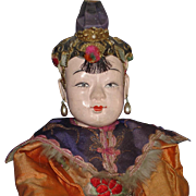 "Large 20"" Chinese Opera Doll with Chinese Script Banner"
