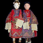 """Pair of 10"""" Chinese Opera Dolls China 1900-on"""