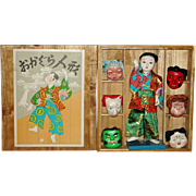 Vintage Japan Mask-Dance Doll in Wooden Case 1950s